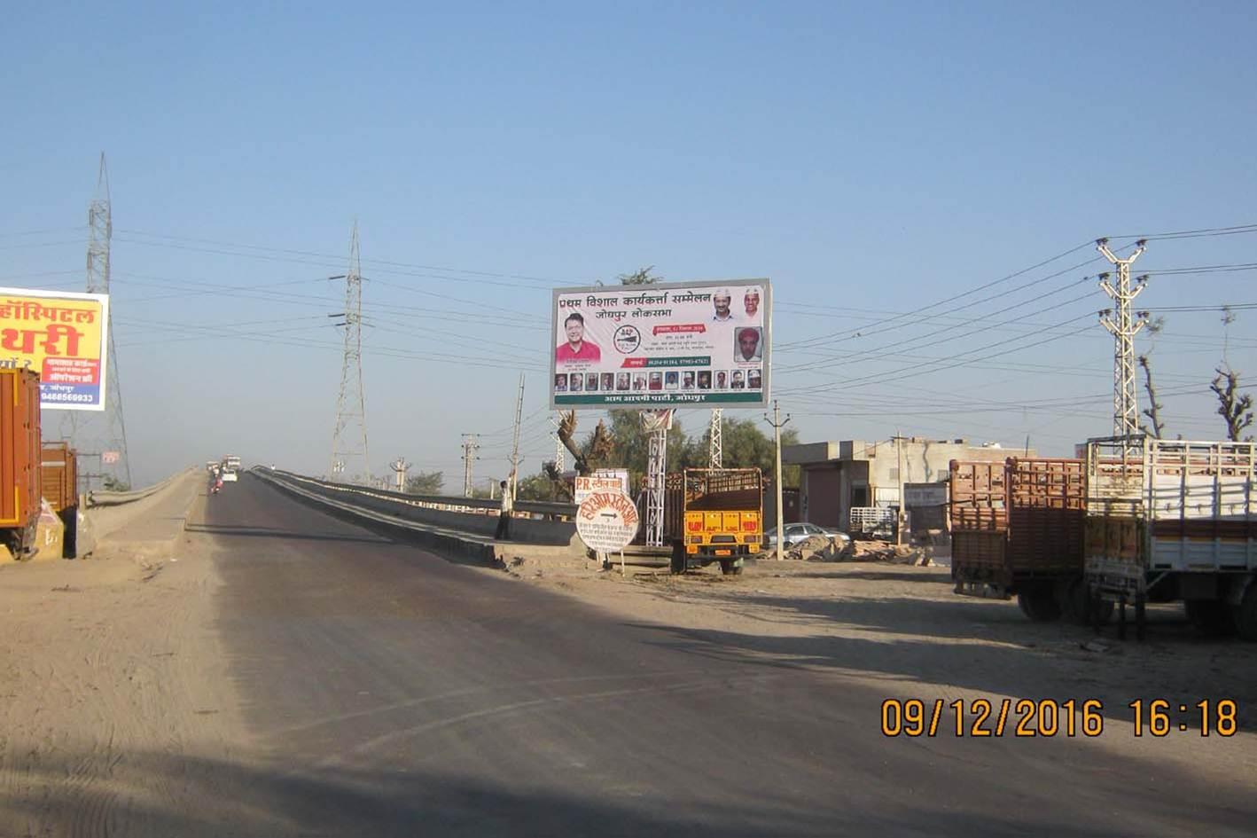 Sangariya Bypass Bridge, Jodhpur