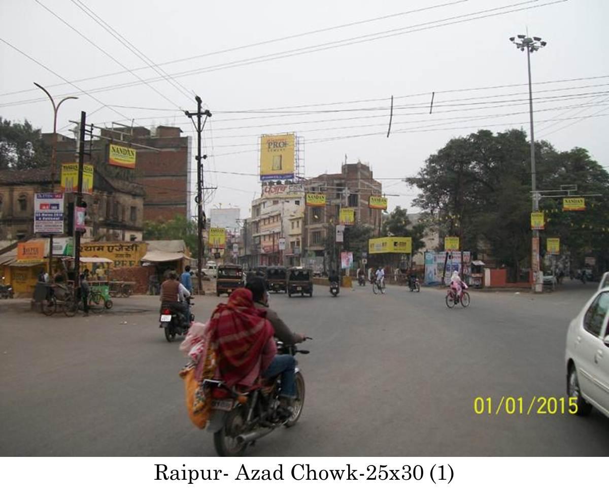 Azad Chowk, Raipur