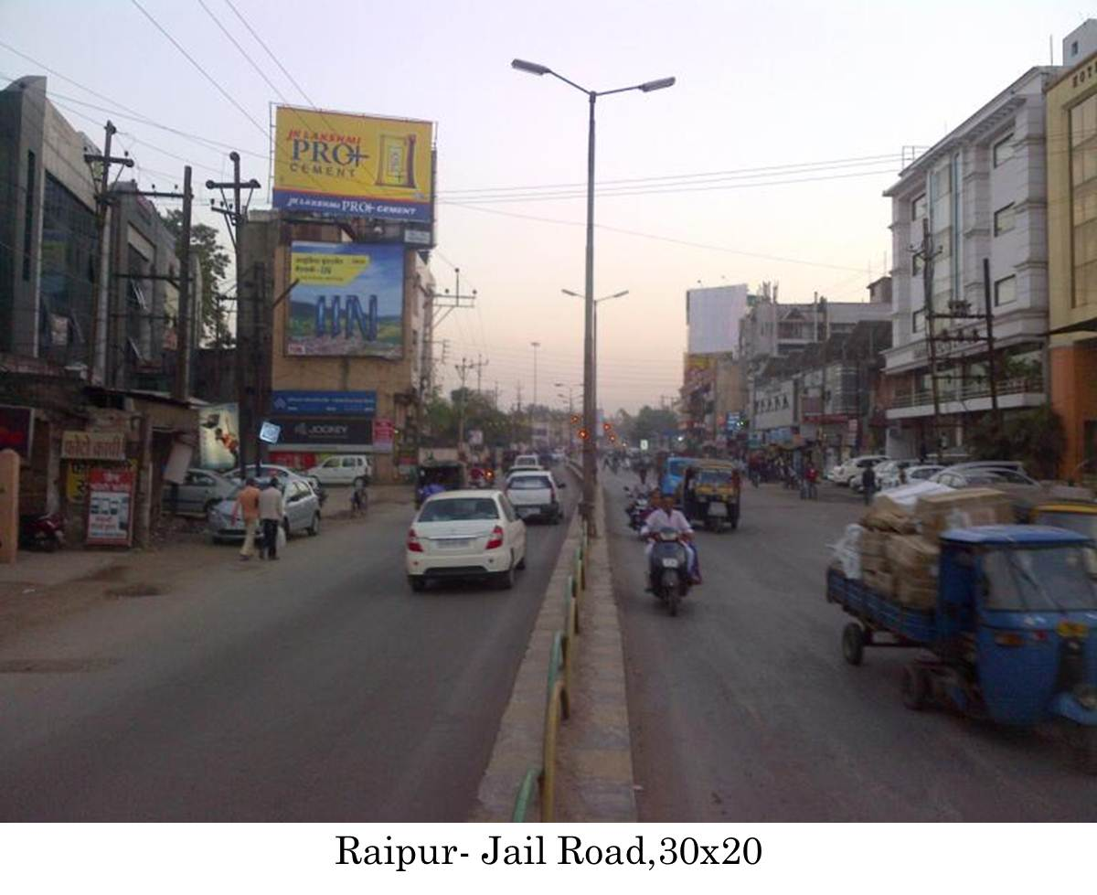 Jail Road, Raipur