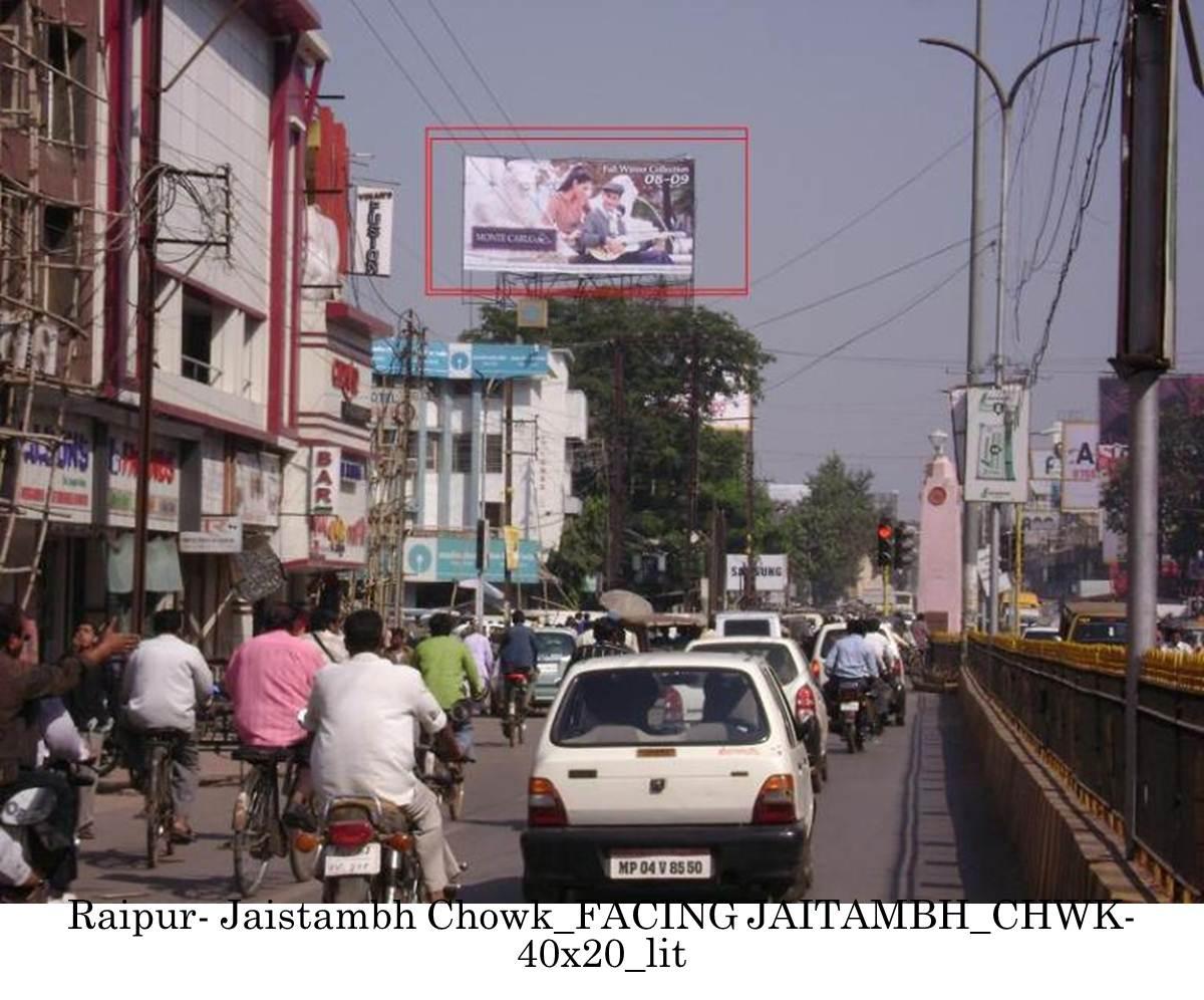 Jaistambh Chowk, Raipur