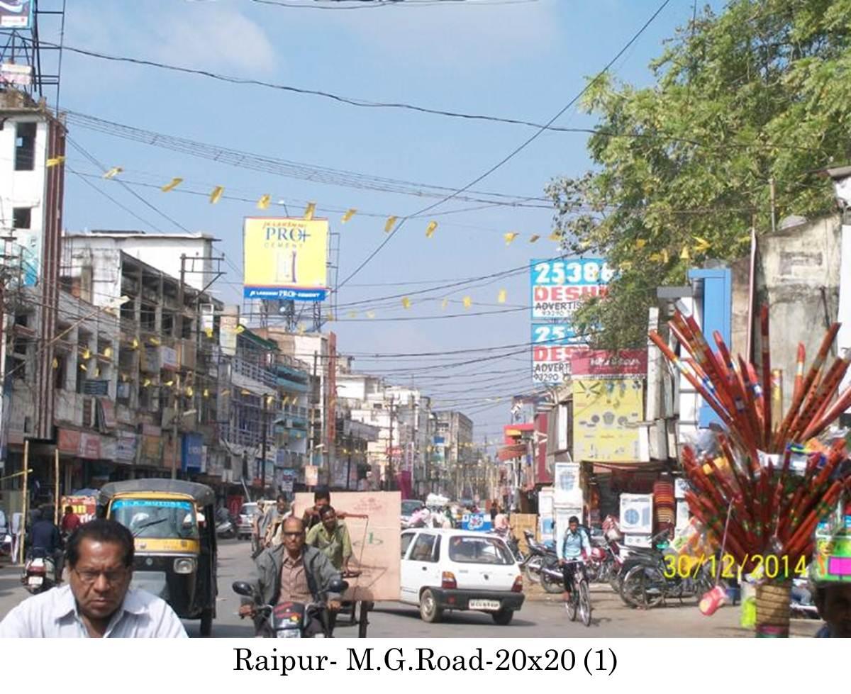 M.G.Road, Raipur