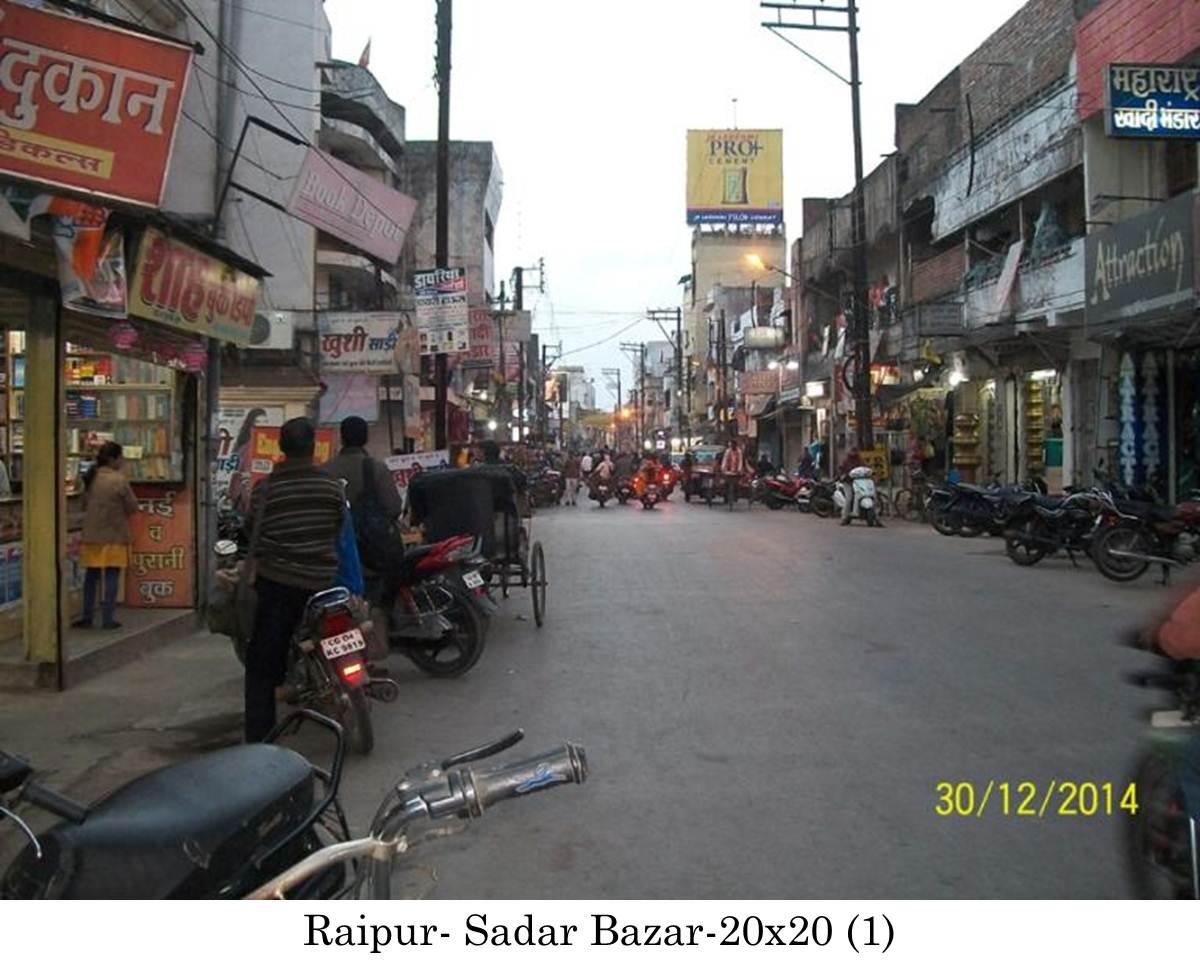 Sadar Bazar, Raipur