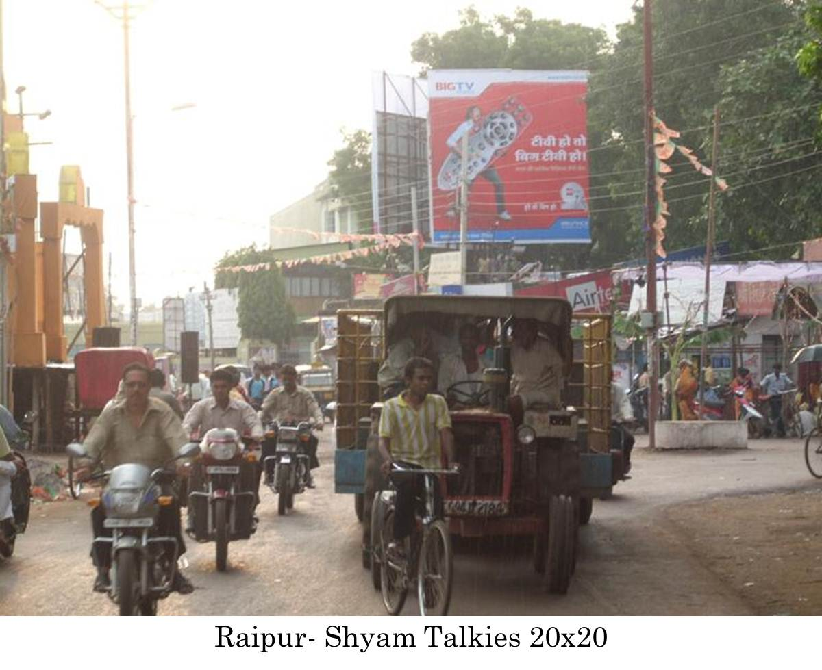 Shyam Talkies, Raipur