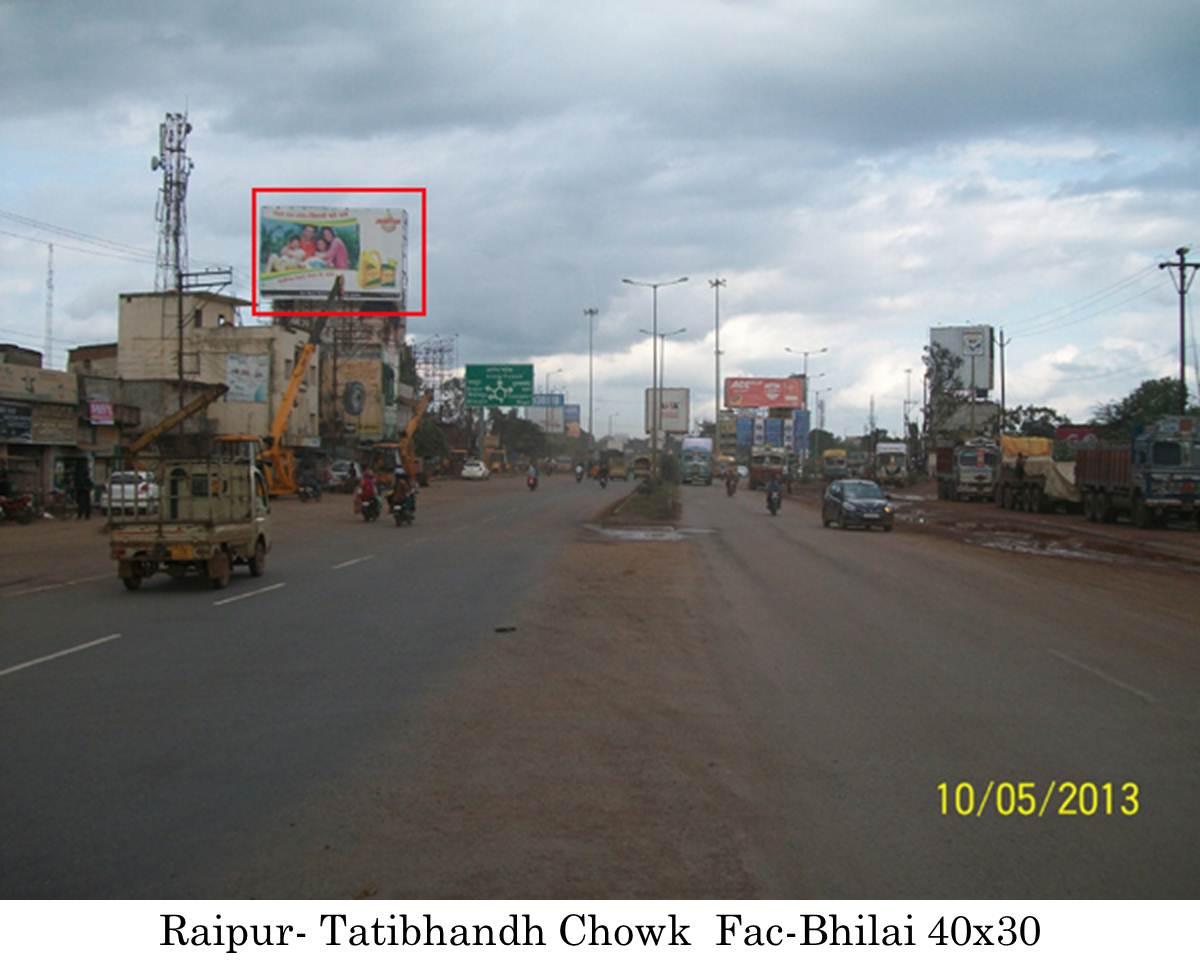 Tatibandh Chowk, Raipur