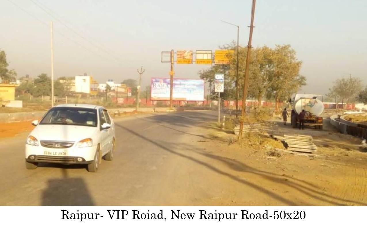 VIP Road, Raipur