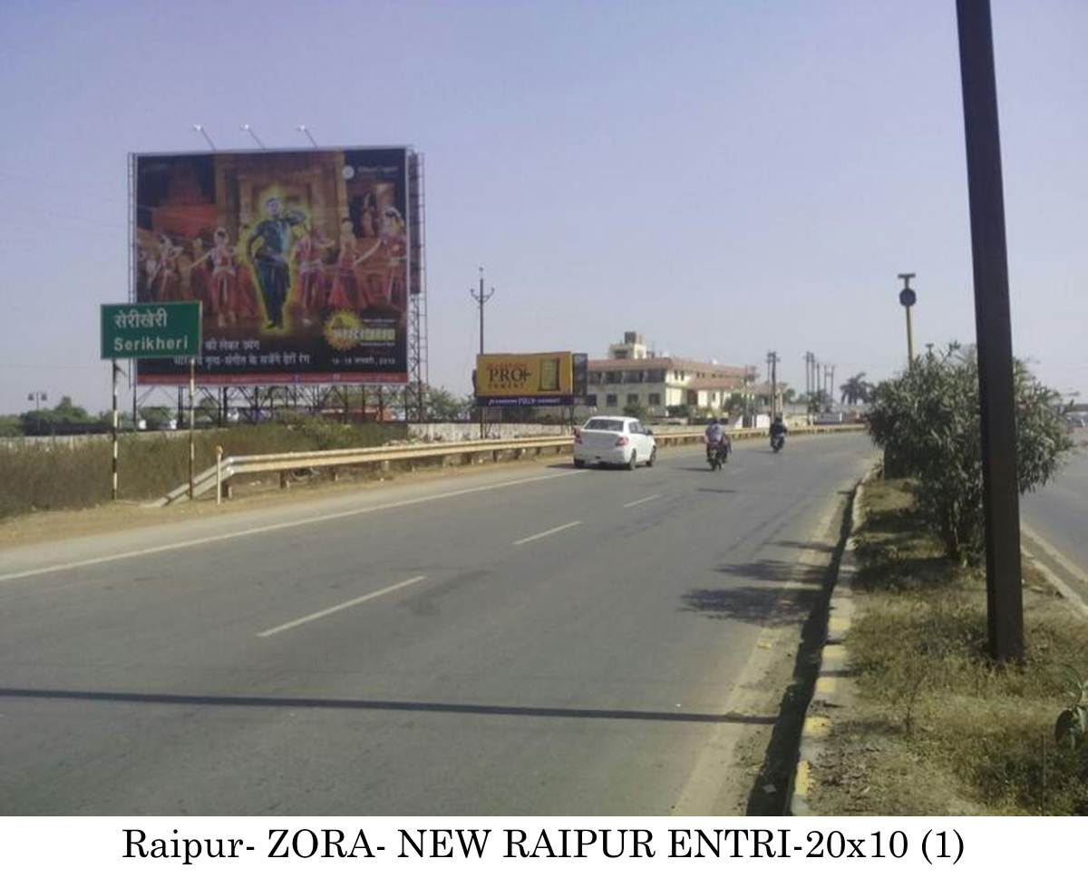 Zora New Raipur & City Entry, Raipur
