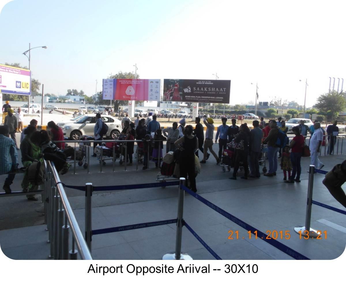 Airport Opp Arrival, Amritsar
