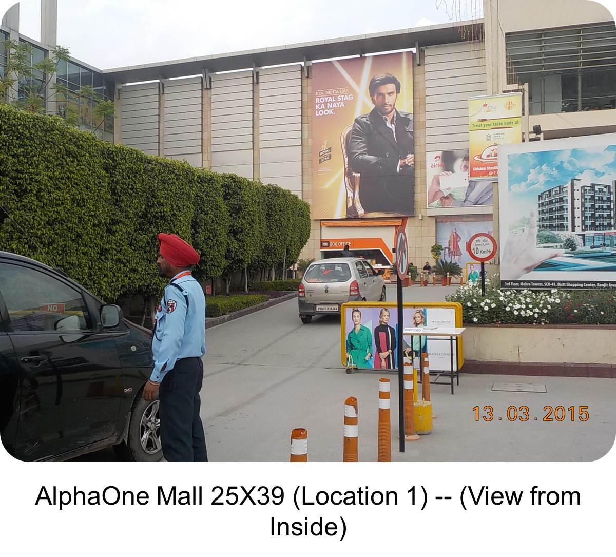Alphaone Mall, Amritsar