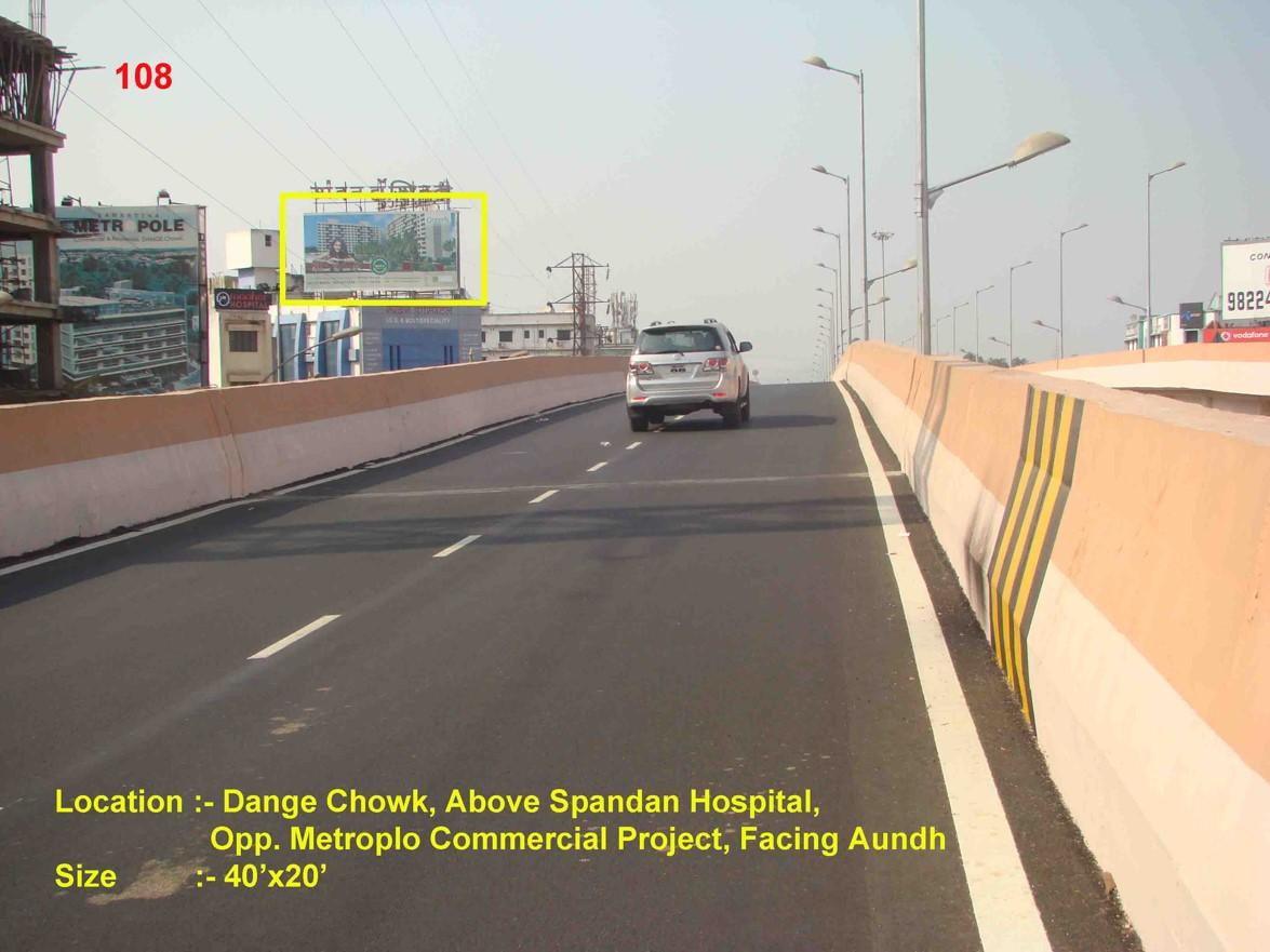Dange Chowk, Above Spandan Hospital, Opp. Metropolo Commercial Project, Pune