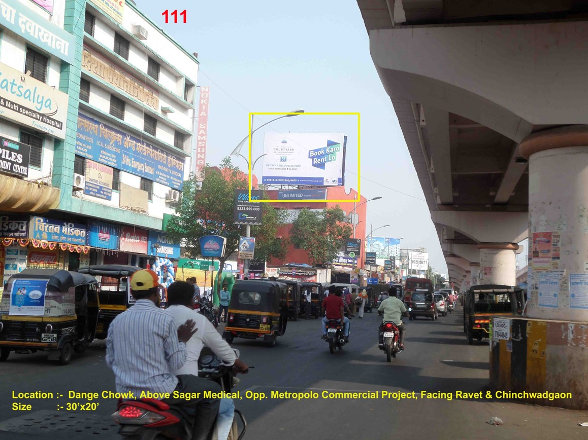 Dange Chowk, Opp. Spandan Hospital, Above Sagar Medical, Pune