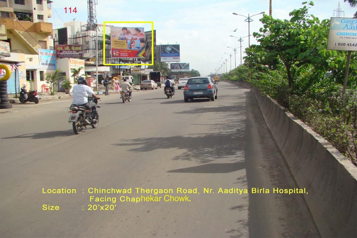 Chinchwad Thergaon Road, Nr. Aaditya Birla Hospital, Pune
