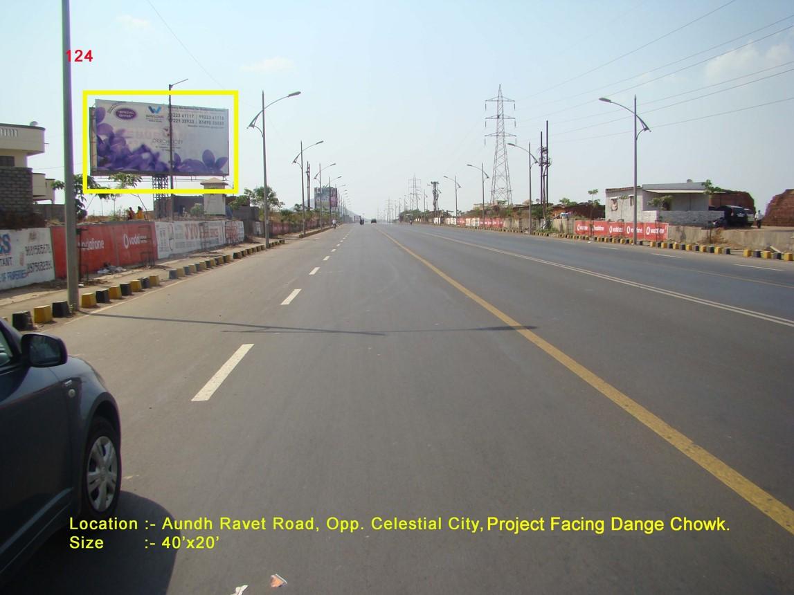 Aundh Ravet Road, Opp. Celestial City Project, Pune