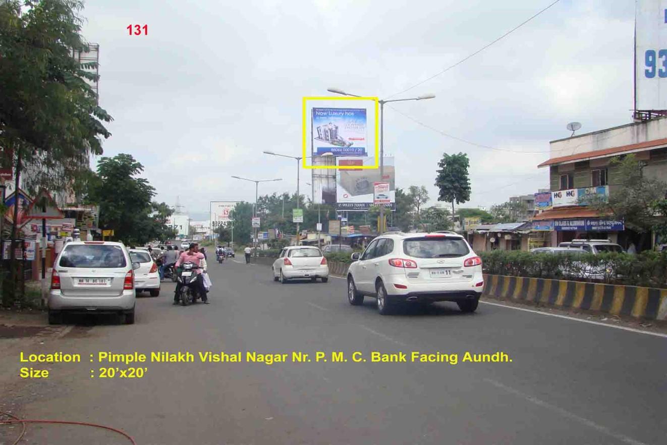 Pimple Nilakh, Vishal Nagar, Nr. Pmc Bank,  Pune