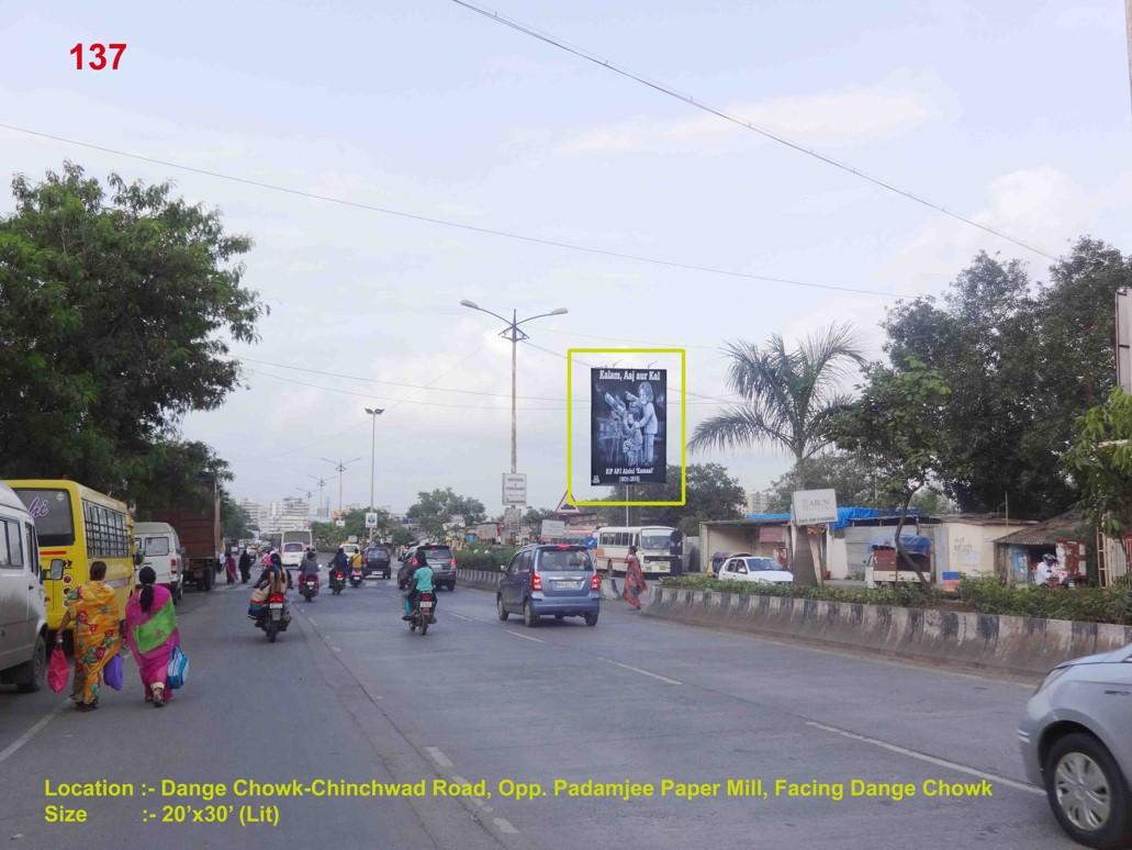 Dange Chowk-Chinchwad Road, Nr. Padamjee Paper Mill, Pune