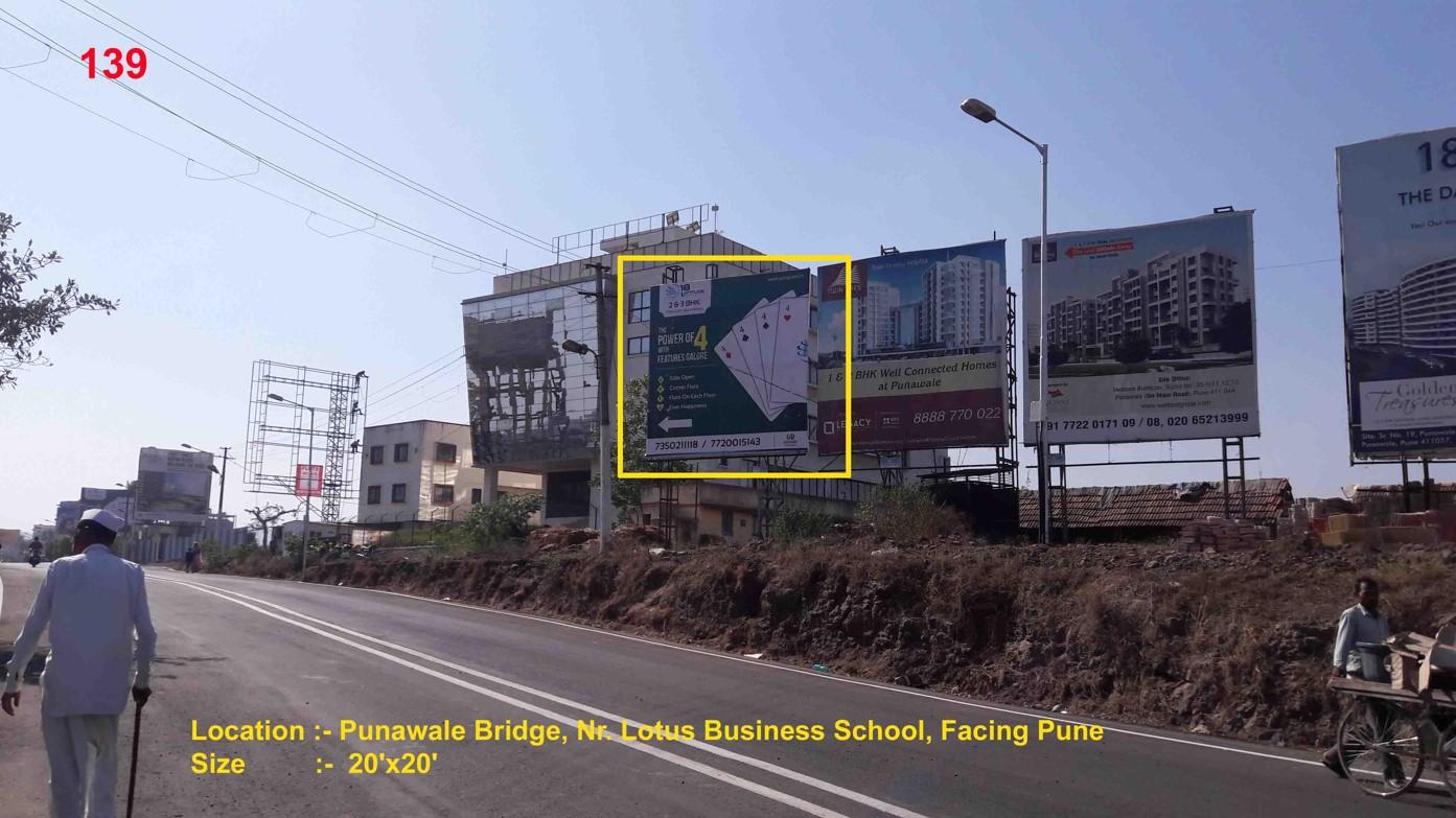 Punawale Bridge, Nr. Lotus Business School, Pune