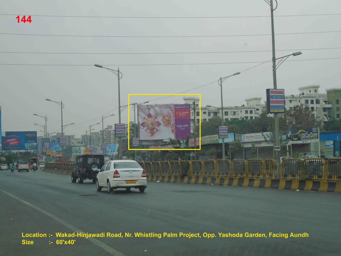Wakad Road, Nr. Whistling Palm Project, Pune