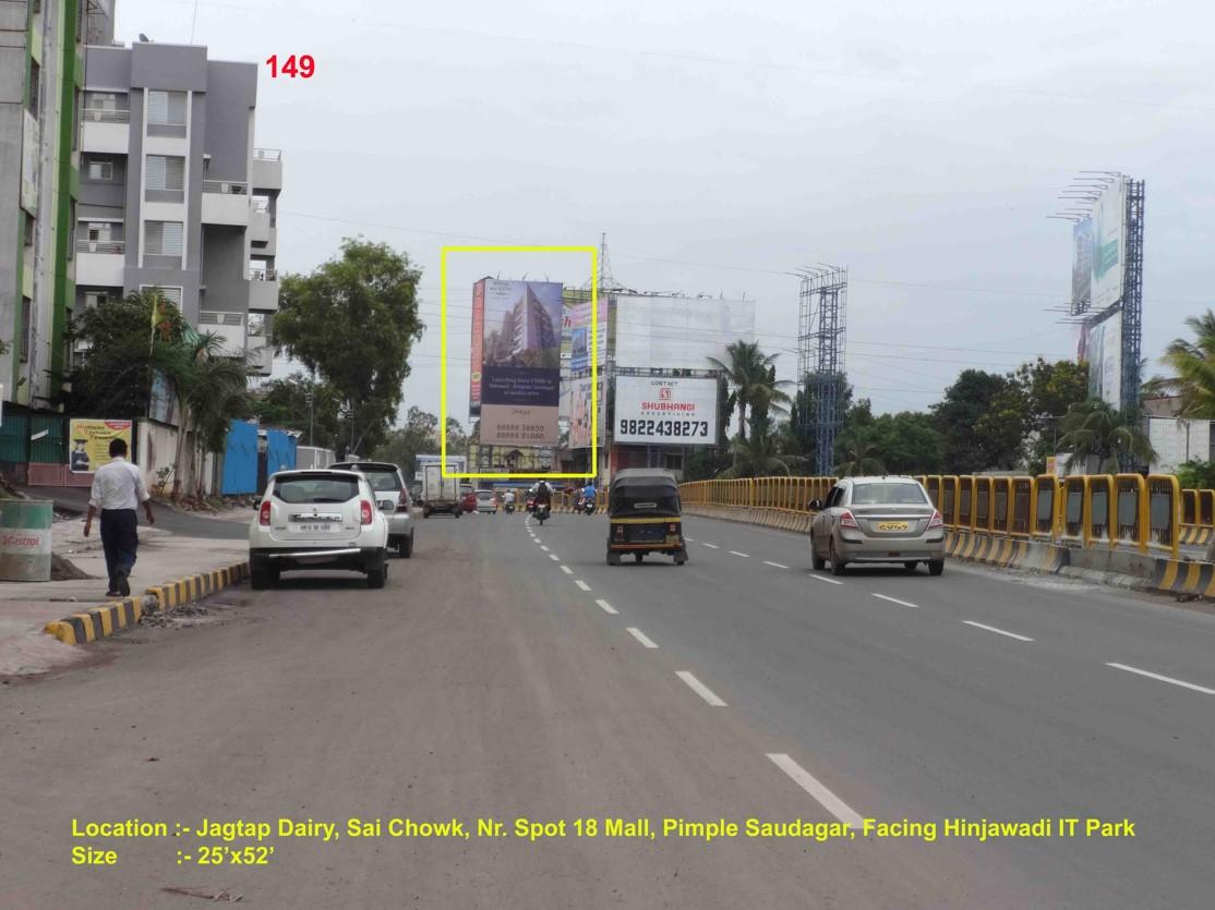 Jagtap Dairy, Sai Chowk, Nr. Spot 18 Mall, Pimple Saudagar, Pune