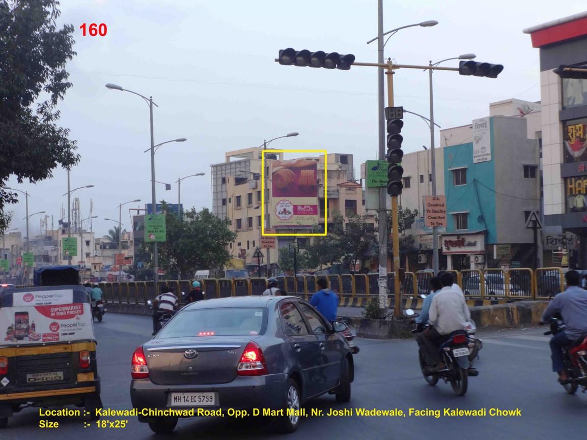 Kalewadi Chinchwad Road, Opp. D Mart Shopee, Joshi Vadewale, Pune