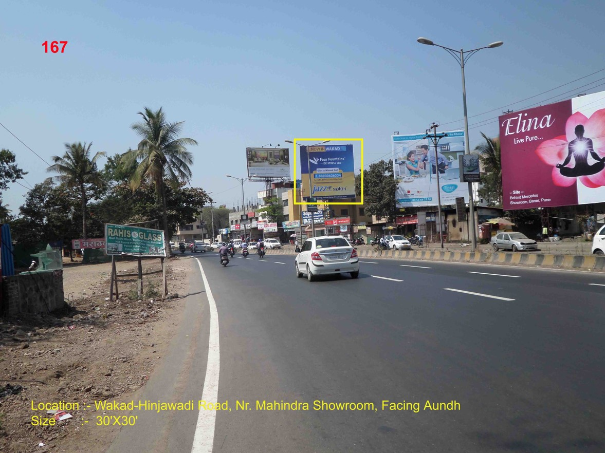 Wakad Road, Nr. Mahindra Showroom, Pune