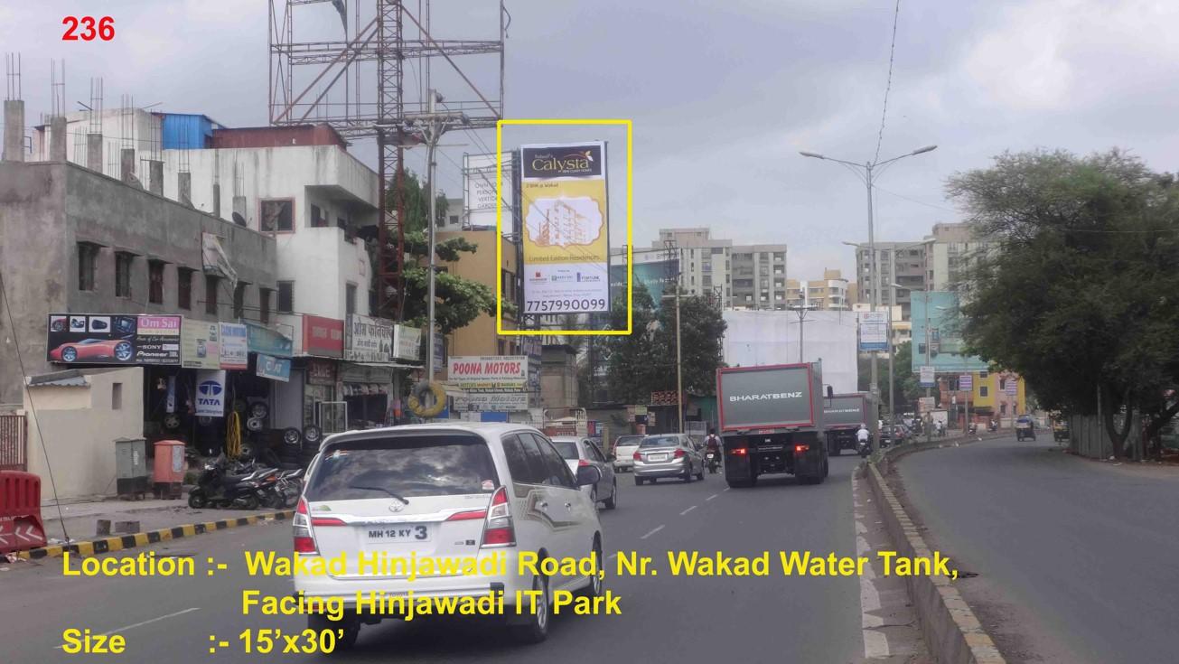 Wakad Hinjawadi Road, Nr. Wakad Water Tank, Pune
