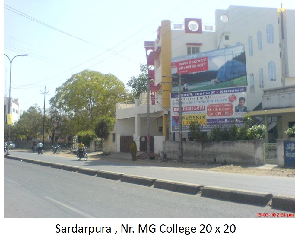 Pimple Saudagar Road, Opp. Marry Gold Project, Pune
