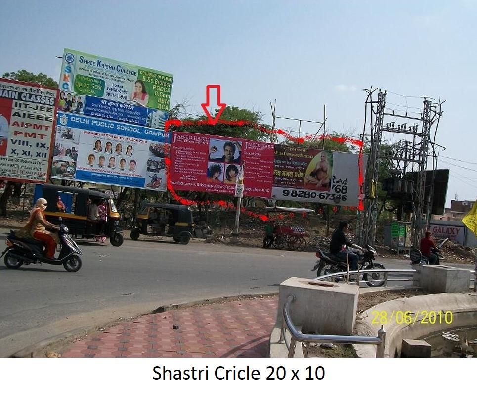 Pimple Saudagar Road, Opp. Runal Classic, Pune