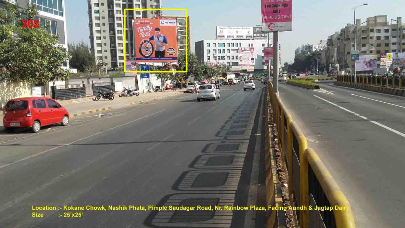 Kokane Chowk, Nashik Phata-Pimple Saudagar Road, Nr. Rainbow Plaza, Pune