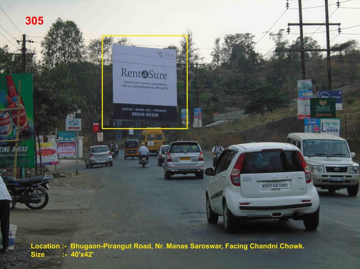 Bhugaon-Pirangut Road, Nr. Manas Sarovar, Pune