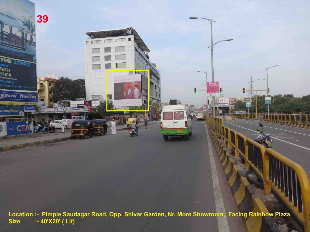 Sai Corner Chowk, Nr. Atharva Market, Pune