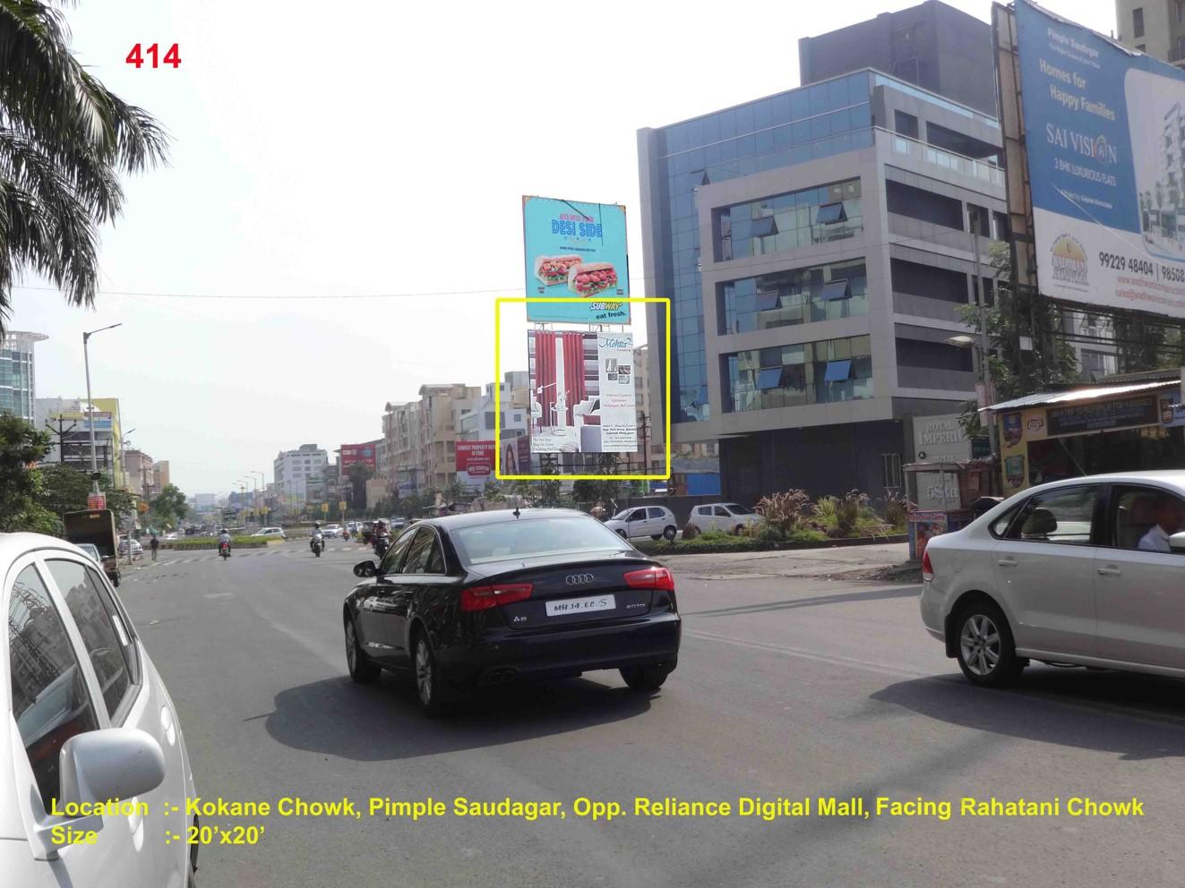 Kokane Chowk, Pimple Saudagar, Opp. Reliance Digital Mall, Pune