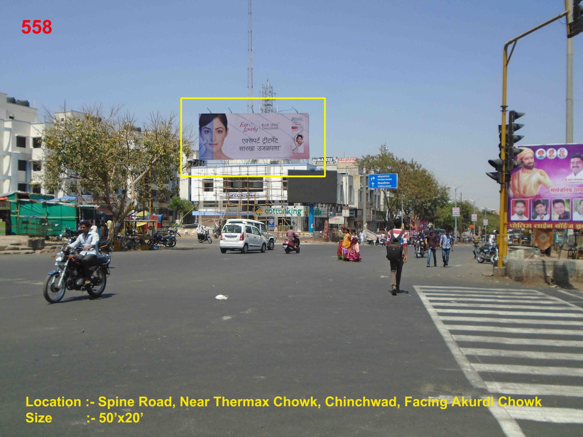 Spine Road,Nr. Thermax Chowk, Chinchawad, Pune