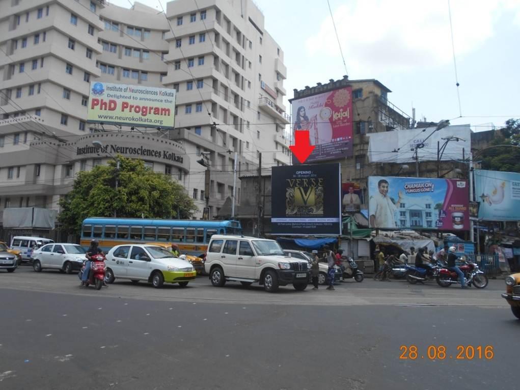 Park Street  Mullickbazar Xing, Kolkata