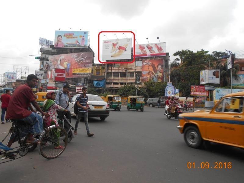 Jadavpur Sukanto Setu, Kolkata
