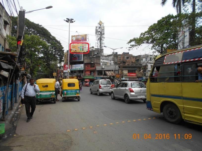 Tollygunge  Ranikuthi Lower, Kolkata