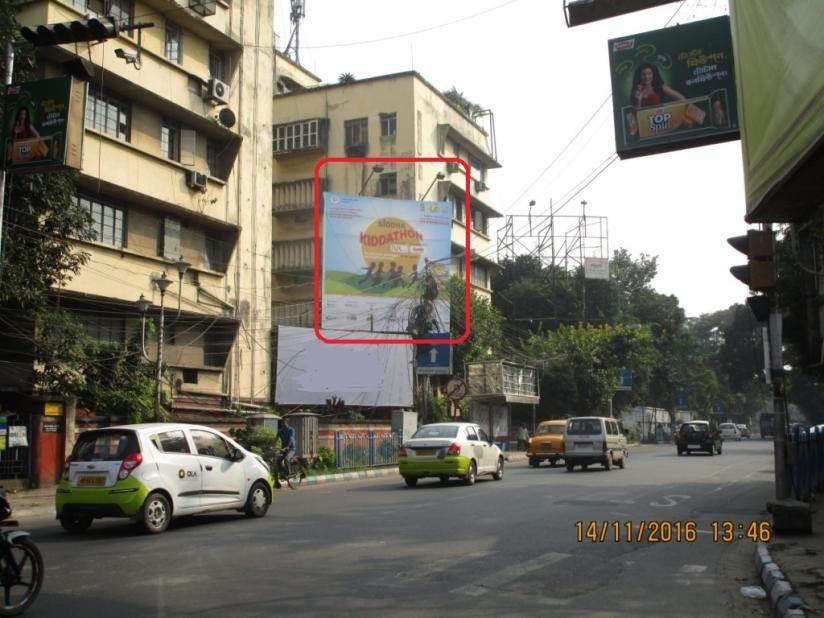 Alipore Lalbatti, Kolkata