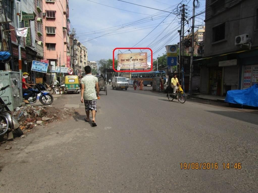 Howrah  AC Market, Kolkata