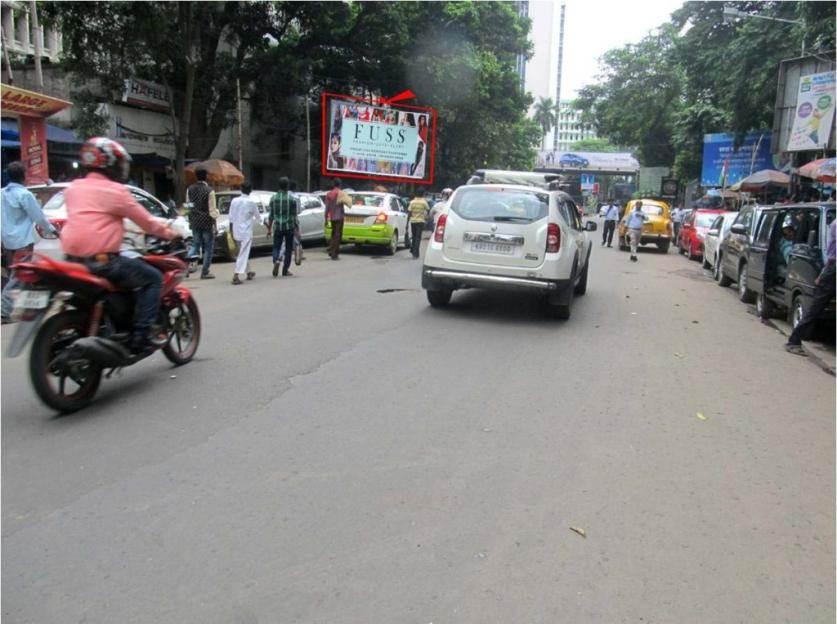 Camac Street Industry House Opp Petrol Pump, Kolkata