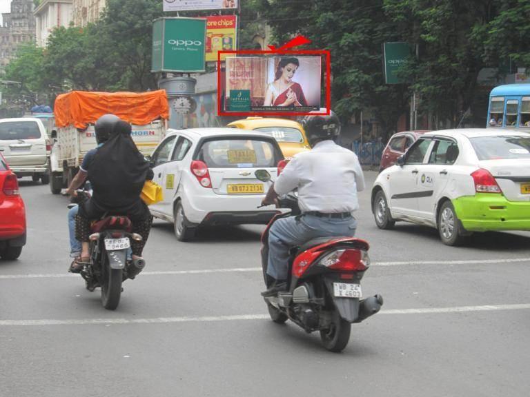 C R Avenue  Chandni Opp E-Mall, Kolkata