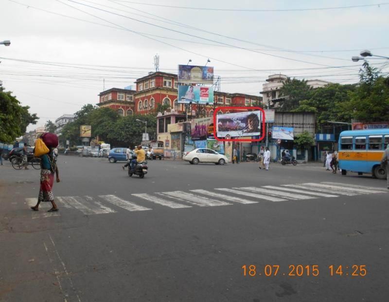 C R Avenue  Poddar Court, Kolkata