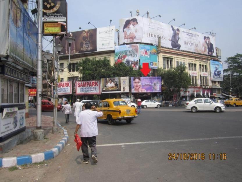 Park Circus Crossing Arsalan, Kolkata