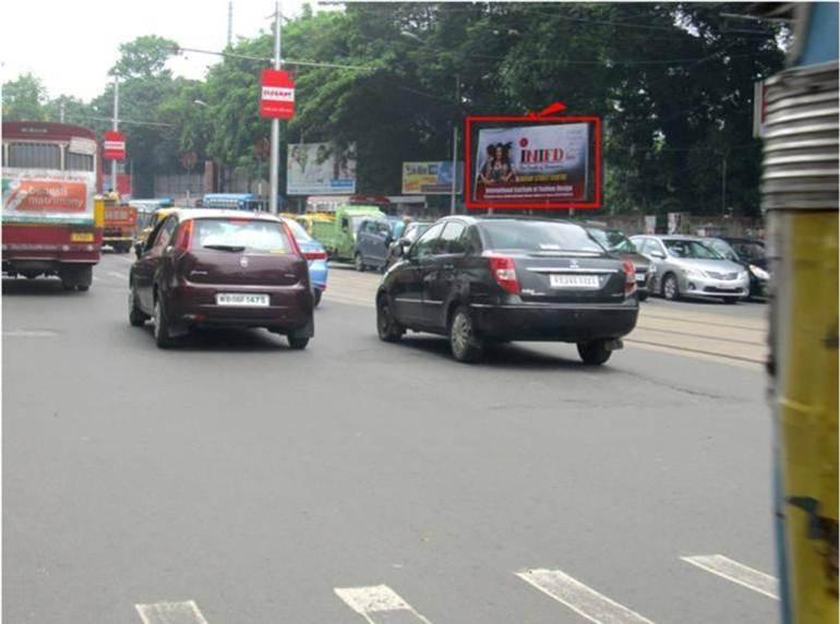 Amir Ali Avenue, Kolkata