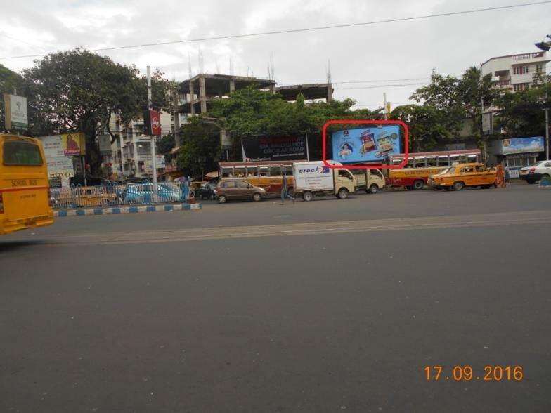 Ballygunge Phanri, Kolkata