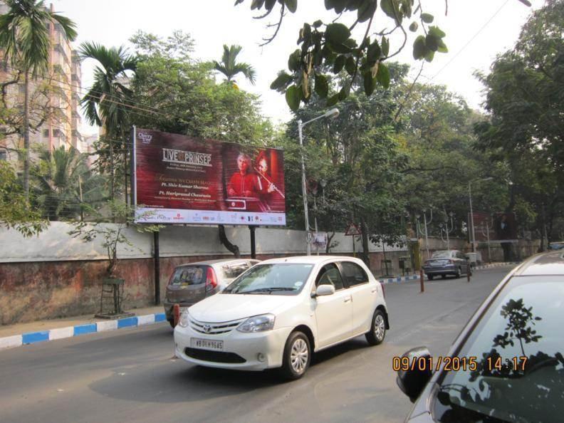 Ballygunge Circular Road, Kolkata