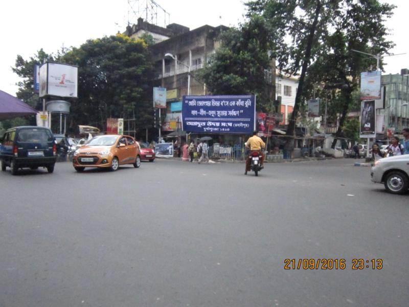 Purna Cinema, Kolkata