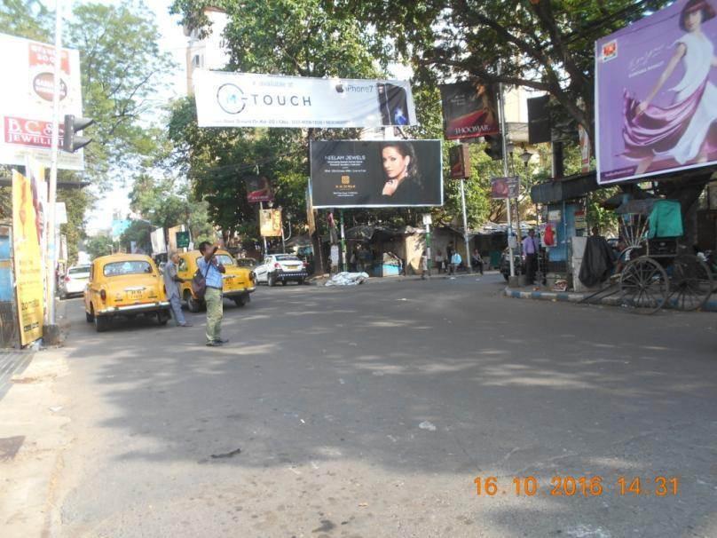 Elgin Road  Allenby Road, Kolkata