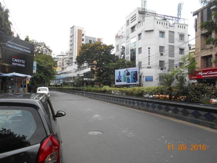 Sarat Bose Road Road, Kolkata