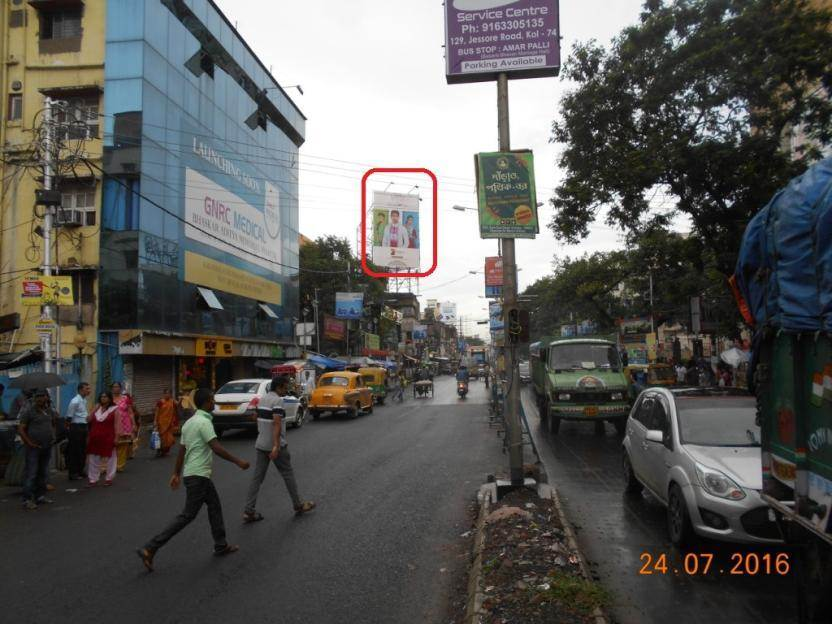 Nagerbazar Flyover, Kolkata