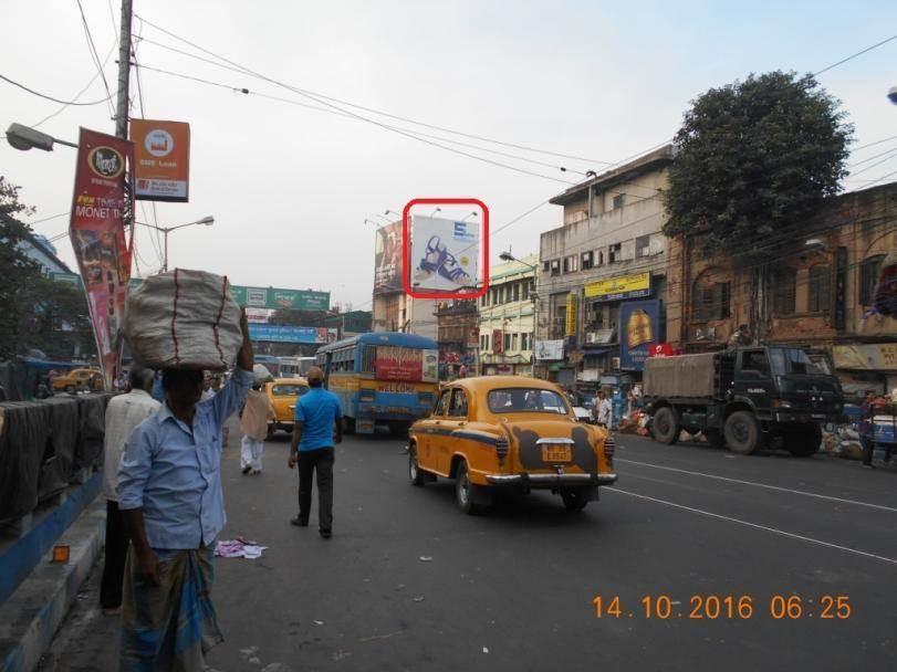 Sealdah  Prachi Cinema, Kolkata
