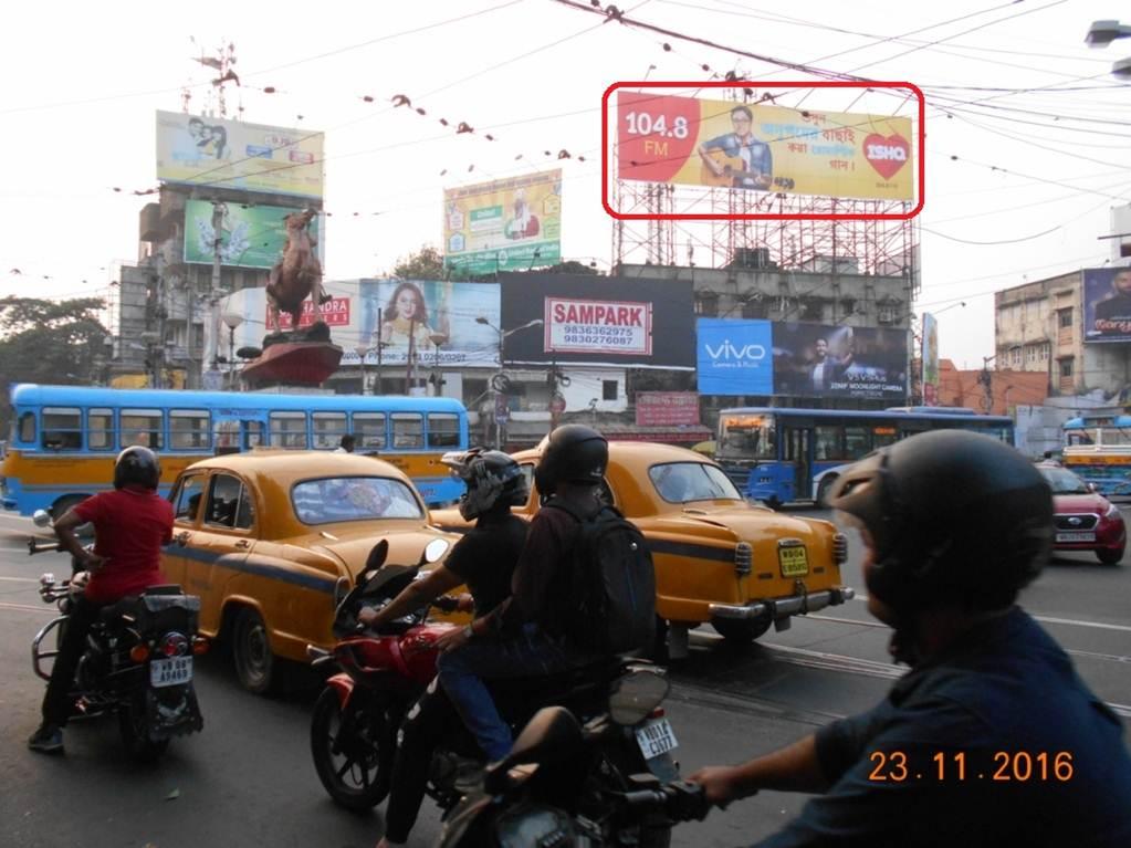 Shyambazar Crossing, Kolkata
