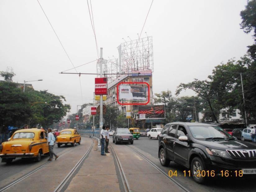 Amir Ali Avenue  Modern High Jhowtalla Road, Kolkata
